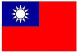 台湾服务器|台湾游戏|租用台湾主机