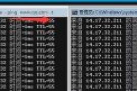 深圳阿里云服务器|广东BGP服务器托管|深圳qq专用红包租用