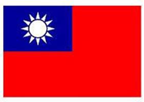 TWserver台湾服务器租用