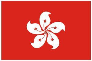 HKserver香港服务器租用